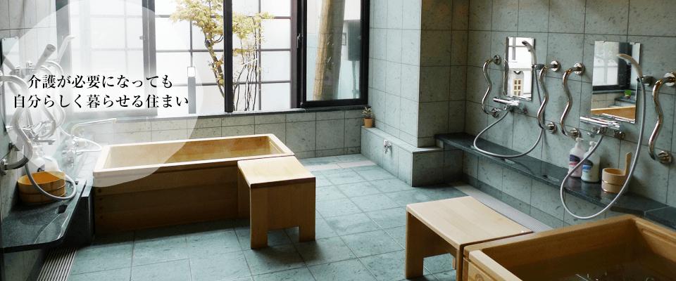 老健 はかた寿園 浴室