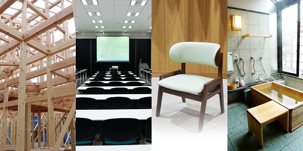 介護施設・福祉施設の設計事務所ケアスタディ株式会社の設計事例